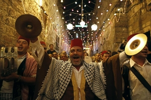 Palestinians at Ramadan celebrations