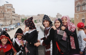 Children prepare to celebrate Eid, the Ramadan festival in Yemen