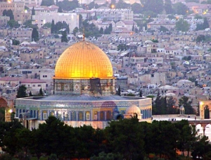 Dome of the Rock in the evening