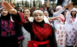 Palestinian women protest against Jewish terror