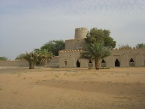 Arab fort, United Arab Emirates