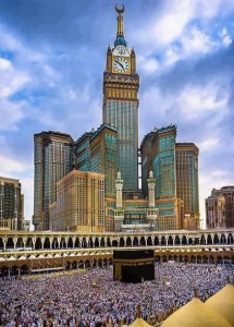 Mecca Grand Mosque and Clock tower