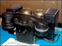 A field telephone