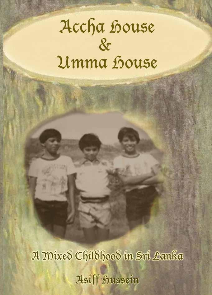 ACCHA HOUSE & UMMA HOUSE