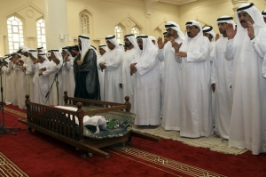 Funeral of an Arab royal
