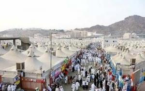 Tents of Minat which pilgrims visit as part of the Hajj pilgrimage